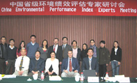 Photo of attendees at China EPI experts meeting